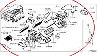 Nissan Leaf Блок кондиціювання