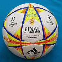Мяч футбольный Adidas Finale Milano 2016 (бело-желтый)