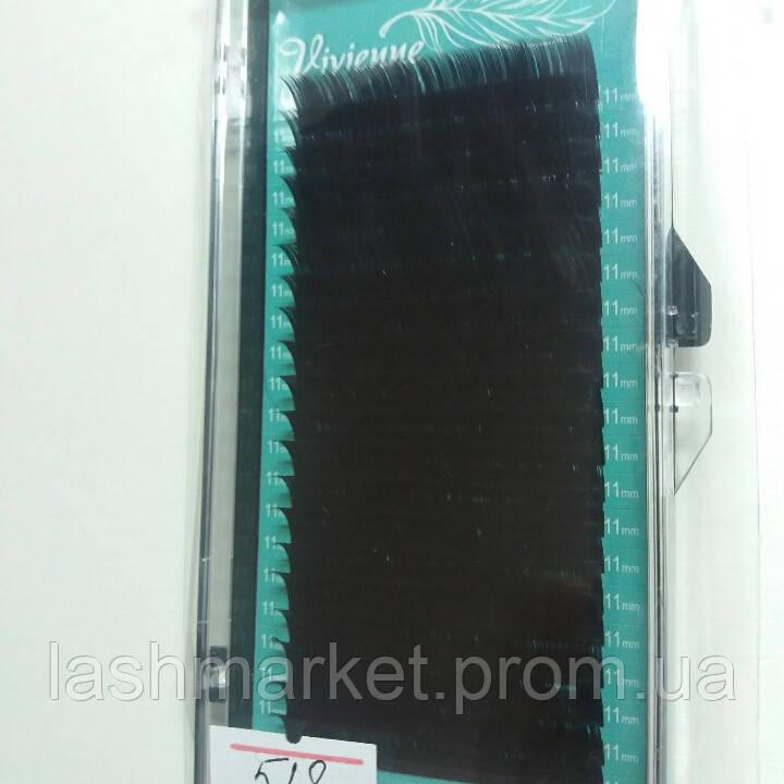 Ресницы для наращивания Vivienne Elite Series, черные C 0.07 8 mm