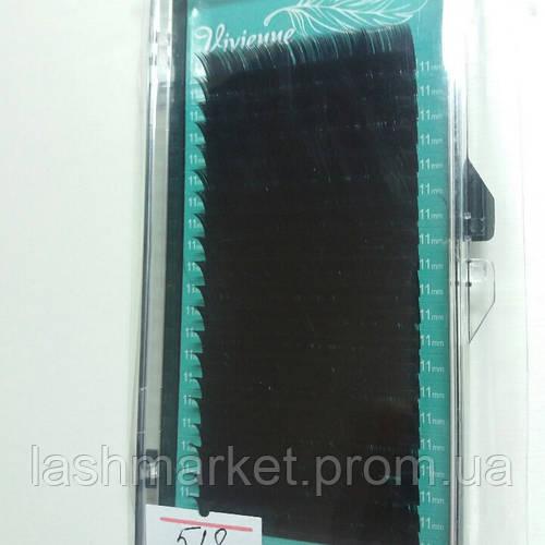 Ресницы для наращивания Vivienne Elite Series, черные C 0.10 9 mm