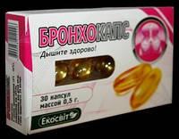 Бронхокапс -при кашле, простуде, бронхите (Экосвит-Синтез)