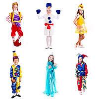 Детские карнавальные костюмы оптом от производителя