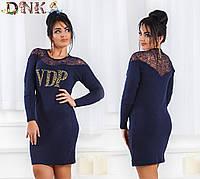 Прямое платье из вискозы с отделкой из кружева   размеры: 46-54