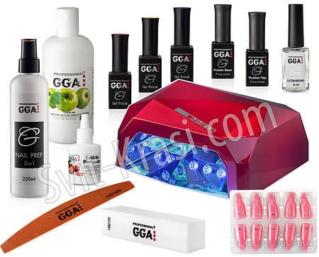 Полный набор для гель лака GGA Professional с гибридной лампой Суперцена!