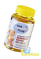 Витамины для детей от 4 лет DM Das gesunde Plus Multi-Vitamin KINDER (60шт) Германия