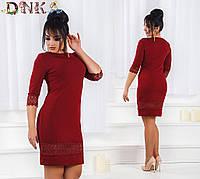 Приталенное женское платье креп костюмка + дорогое турецкое кружево Размер:50,52,54,56