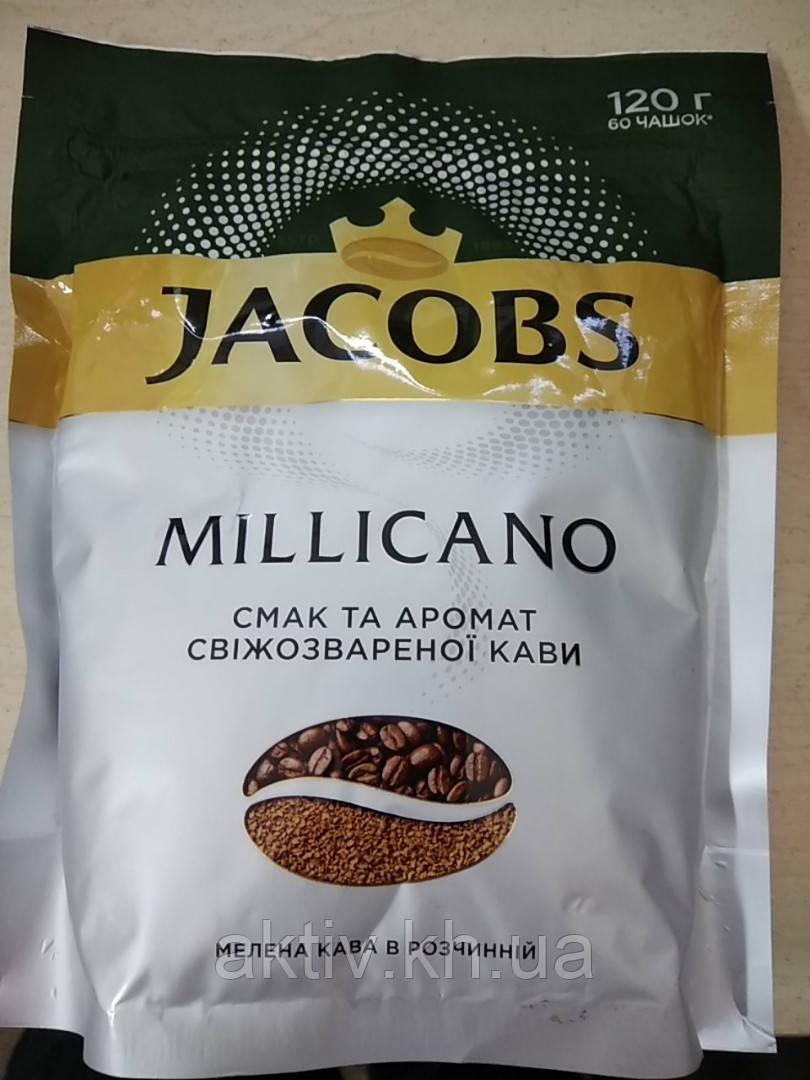 Кофе растворимый Якобс миликано 120 гр