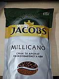 Кофе растворимый Jacobs Barista 250 грамм, фото 3