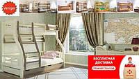 Бесплатная доставка кроватей фабрики Venger