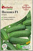 Семена огурца Полонез F1 (Традиция)