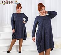 Женское платье свободного силуета   размеры: 50-52, 54-56