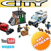 """Конструктор Bela 10419 (аналог Lego City 60048) """"Полицейский отряд с собакой"""", 250 дет"""