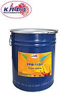 Грунт-эмаль по металлу УРФ-1101