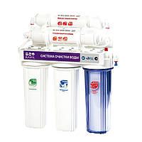 Водоочиститель под мойку 5-ст. с UF мембраной NOVO 5 (PU905W5-WF14-EZ) Raifil