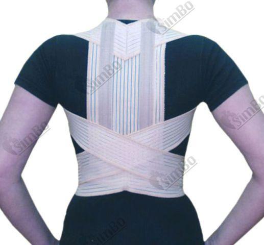 Ортез на грудной отдел позвоночника с рёбрами жесткости и широкой спинкой (Коректор осанки) - ОХ.11