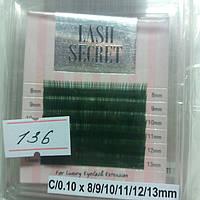 Цветные ресницы Lash Secret  (изумрудные) C 0.10 8-13mm