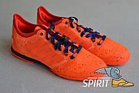 Кеды футбольные Adidas 15.1 мужские. Оригинал. 42р. Сток.