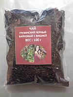 Чай Грузинский черный байховый  с сушеной вишней без косточки 100г