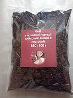 Чай Грузинский черный байховый сушеной    вишней с косточкой 100г