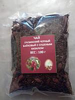 Чай Грузинский черный байховый  с сушеным кизилом с косточкой 100г