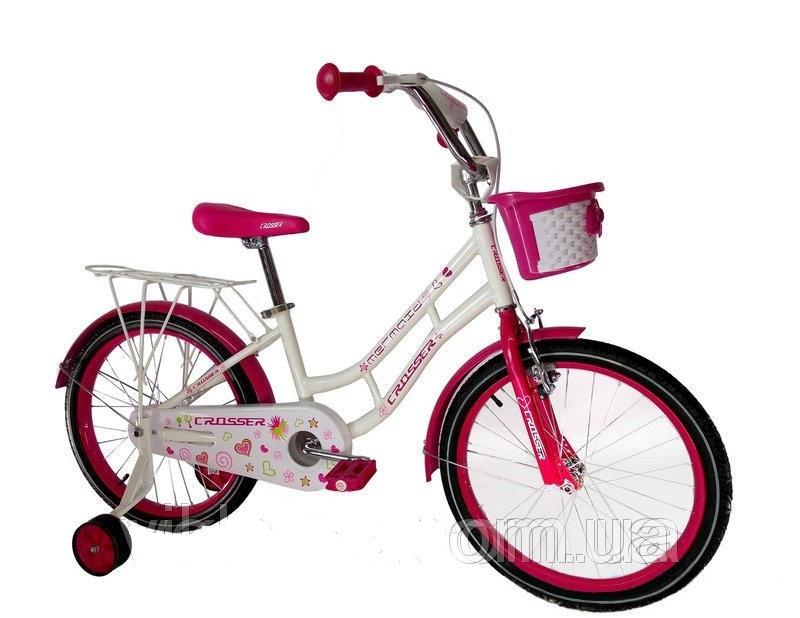 """Детский велосипед CROSSER MERMAID  20""""  Белый/Розовый"""