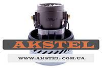Двигатель (мотор) для пылесосов LG VMC753E5 1350W 4681FI2429A