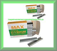 Скобы для степлера для подвязки растений HR-F MAX (упаковка 1000шт, Япония)