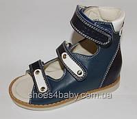 Ортопедические босоножки Ecoby (Экоби) для мальчика синие 002В