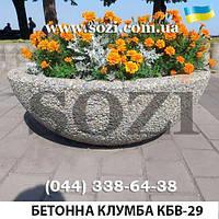 Клумба бетонная 60х49см КБ-29 - гранит - Киев