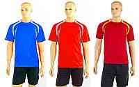 Форма футбольная Contest 3156: 3 цвета, размер M-L