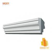 МОЛДИНГ М001, размеры: 140 x 47 мм