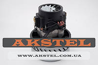 Двигатель для моющего пылесоса универсальный MPM-S 1000W