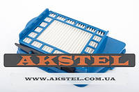 Комплект фильтров + щеточка для пылесоса Rowenta ZR004601 (аксессуар)