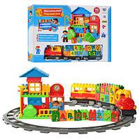 железная дорога Limo Toy Маленький паровозик М 5338 UR, фото 1