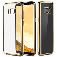 Панель G-Case Kant (TPU) для Samsung Galaxy S8 Gold