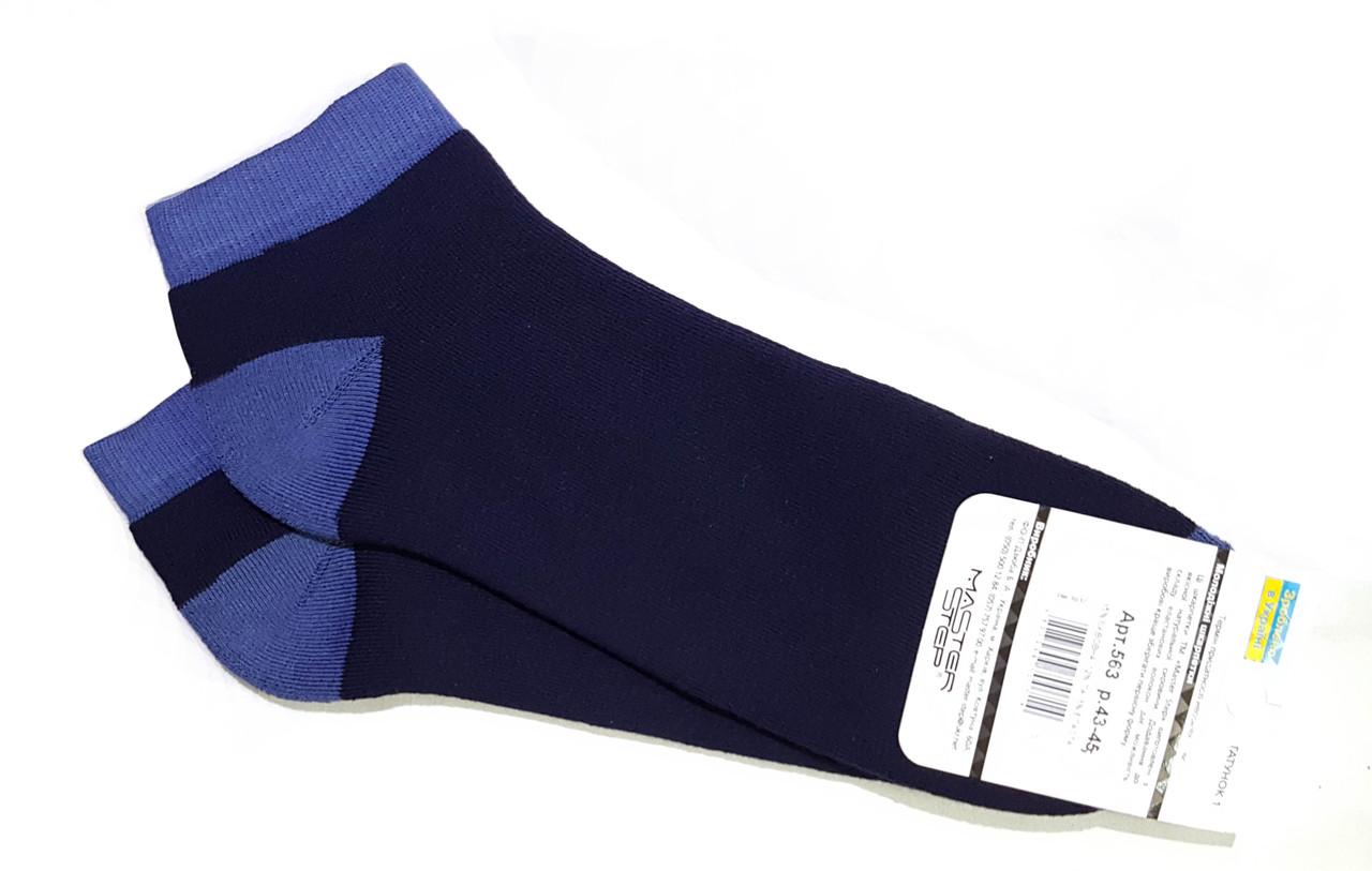 Носки молодежные махровые, размер 43-45р.