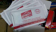 Eparcyl 792g Биоактиватор Эпарсил 792г. 22пакетика на 22недели