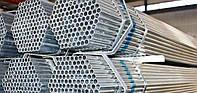 Оцинкованная труба ДУ (ВГП) диаметр 20х2,5 мм електросварная бесшовная сварная розница доставка и порезка