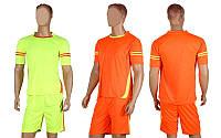 Форма футбольная Favorite 1603: 2 цвета, размер M-XL