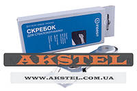 Скребок для чистки стеклокерамики Indesit C00091279
