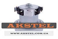 Двигатель (мотор) для пылесосов SKL HWX-CG22 2200W