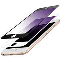 Защитное стекло для iPhone 8 цветное Full Screen