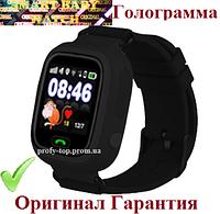 Наручные часы с GPS q100 (q90s)
