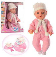 Пупс Baby Born BL020С. 8 функций, 9 аксессуаров