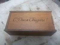 Коробки для подарков из дерева