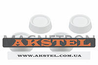 Универсальные амортизирующие подставки для стиральных машин Indesit C00310113