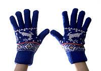 Рукавички женские теплые синие