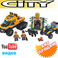 Конструктор Lepin 02064 (аналог Lego City 60159) Миссия «Исследование Джунглей», 404 дет
