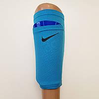 Чулки держатели футбольные NIKE для щитков (голубые)