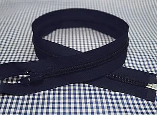 Молния (змейка) темно-синяя разъемная (спиральная, тип-5, 50см)